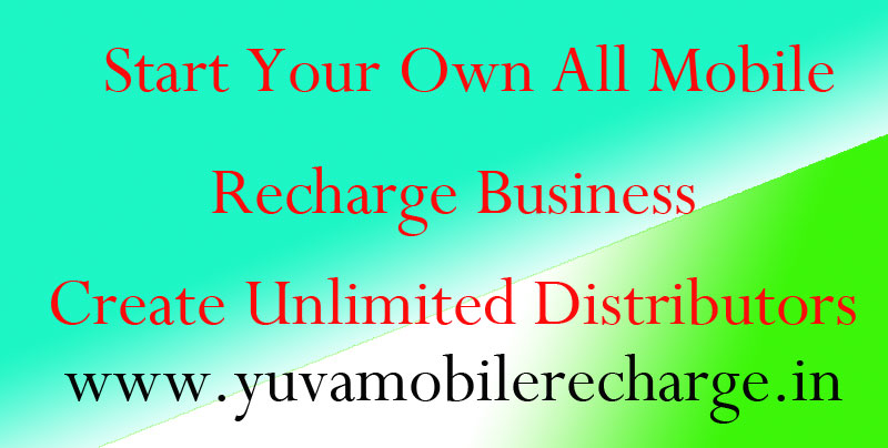 Yuva Mobile Recharges