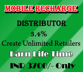 Distributors Wanted For All Recharges