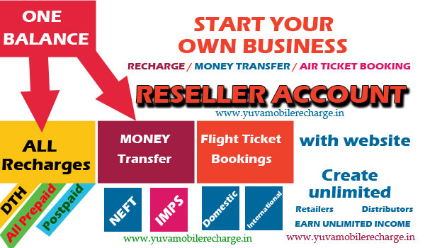 MULTI SIM RECHARGE PROVIDER IN MADURAI + STARTYOUR MONEY TRANSFER + FLIGHT TICKET BUSINESS IN TAMILN